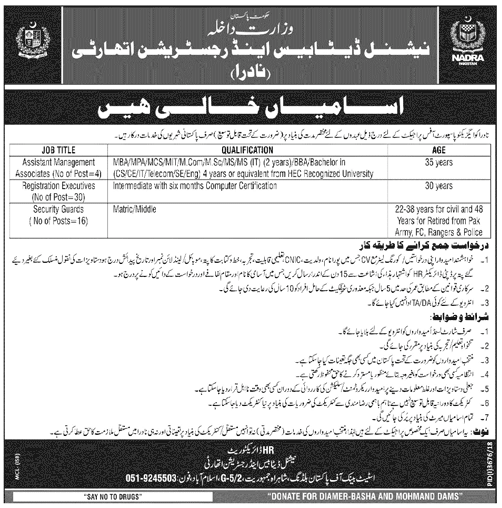nadra jobs,nadra jobs 2018,jobs vacancies for womens in nadra,jobs,nadra jobs 2019,jobs in pakistan,nadra job vacancies 2018,new nadra jobs,nadra jobs application form download,latest nadra jobs,nadra jobs 2018 in lahore,govt jobs 2018,how to apply for nadra jobs 2018,nadra jobs 2018 application form,jobs in punjab,nadra jobs pakistan,nadra jobs 2018 lahore,nadra jobs 2017 in lahore