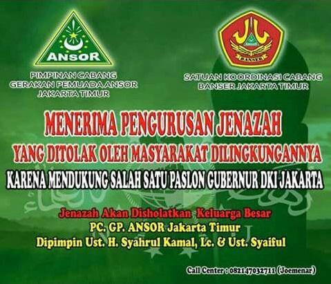 GP Ansor tidak Setuju dengan Politisasi Mayat