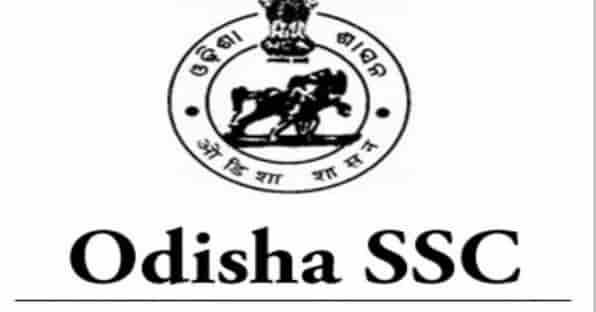 ODISHA SSC Recruitment [gossc.in]