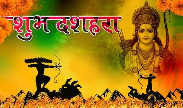 How Do We Celebrate Dussehra Festival? In Hindi