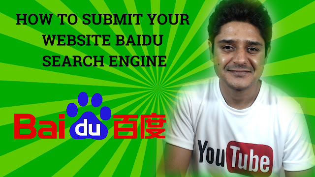 The most effective method to present your site Baidu web index