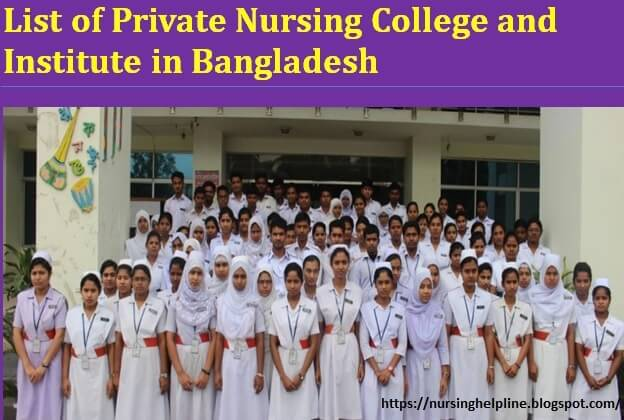 Private nursing college and Institute list in Bangladesh