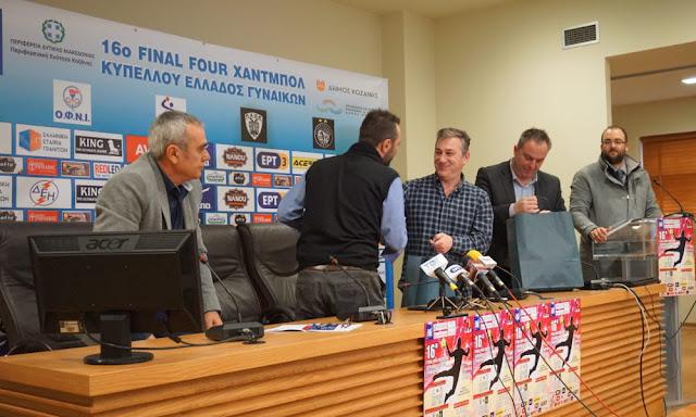 Με την συνέντευξη τυπου ξεκίνησε το 16ο  final 4 του Κυπέλλου Ελλάδος χάντμπολ γυναικων