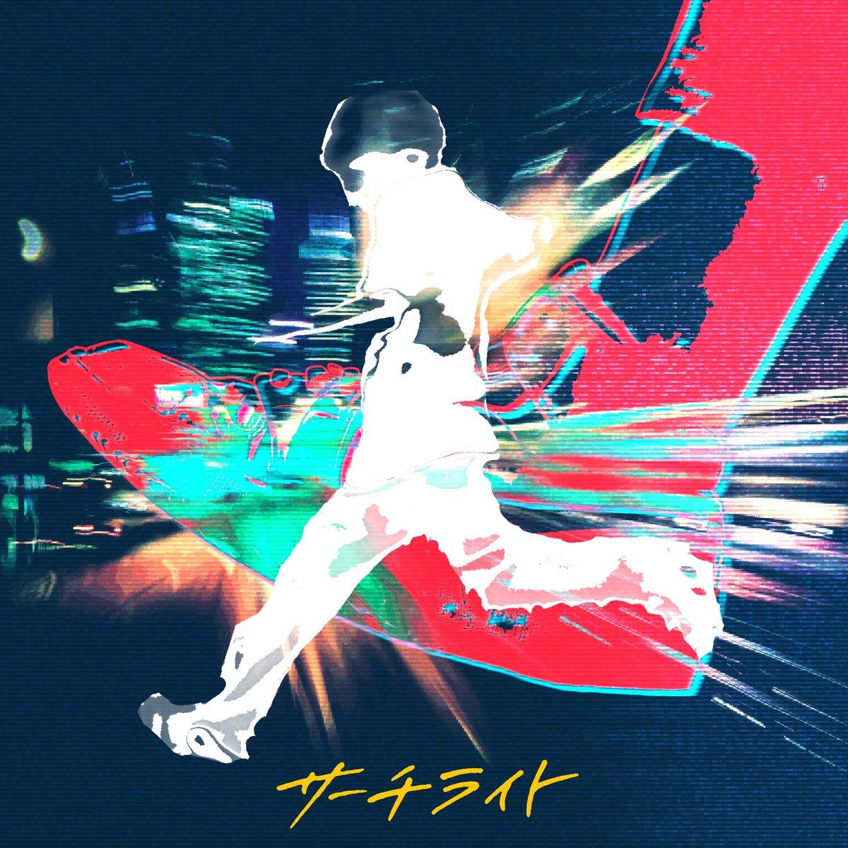秋山黄色 - サーチライト [2020.11.13+MP3+RAR]