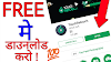 Retouch App को Free मे कैसे Download करे  || How To Free Download  Retouch App 2018