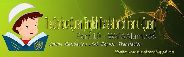 fatawa alamgiri arabic pdf free download