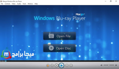 تنزيل Macgo Windows Blu-ray Player مجانًا.