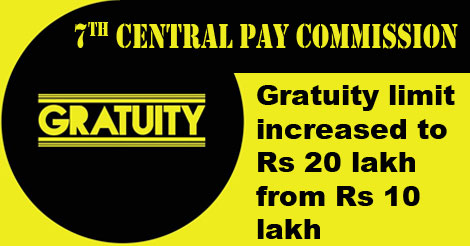 gratiuty-7th-pay-commission