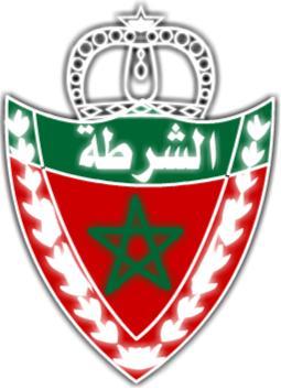 شروط ولوج أسلاك الشرطة بالمغرب للموسم 2017 – 2018