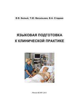 рки медицина