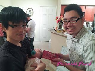 Ping-叔叔給紅包