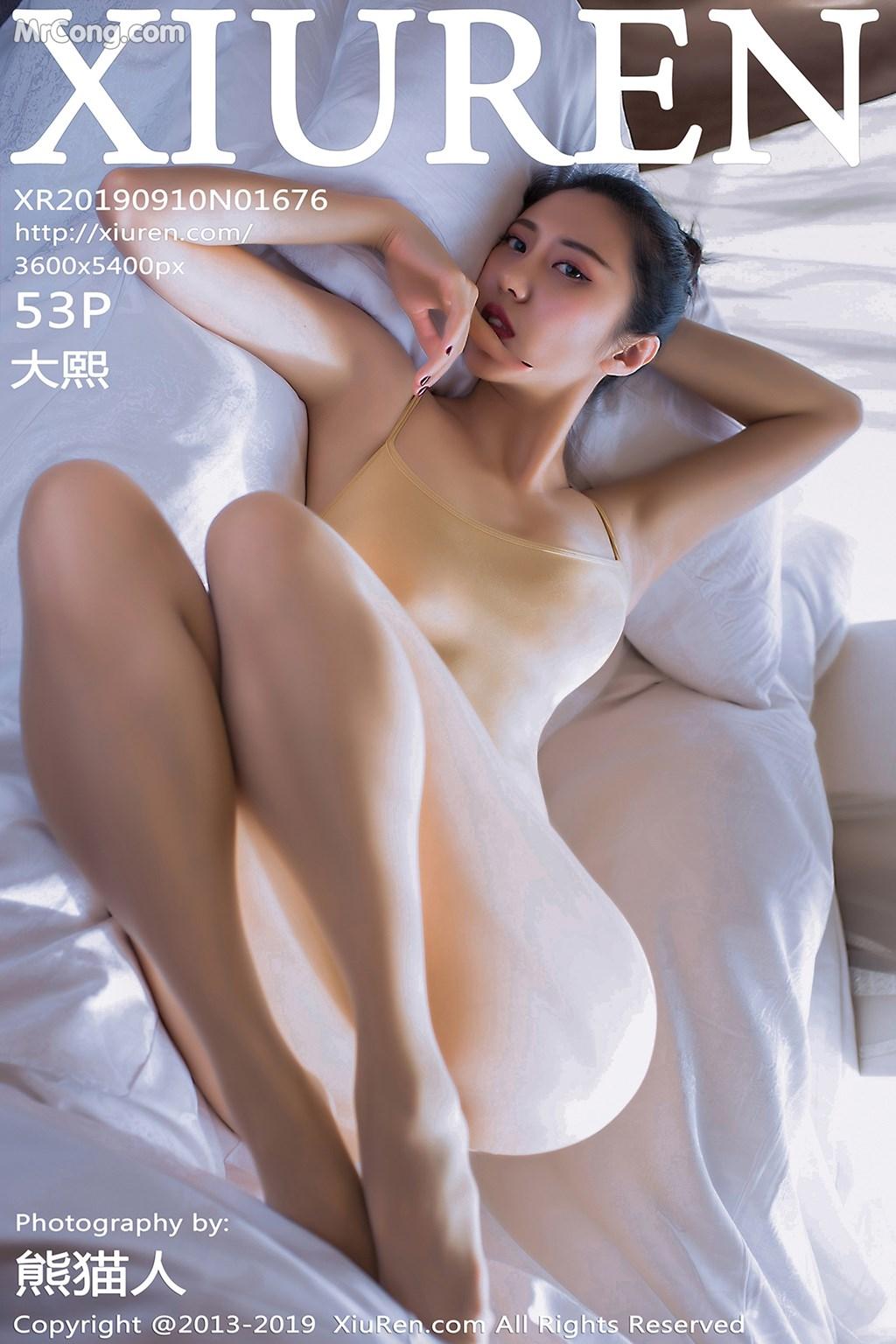 Image XIUREN-No.1676-Da-Xi-MrCong.com-054 in post XIUREN No.1676: Da Xi (大熙) (54 ảnh)
