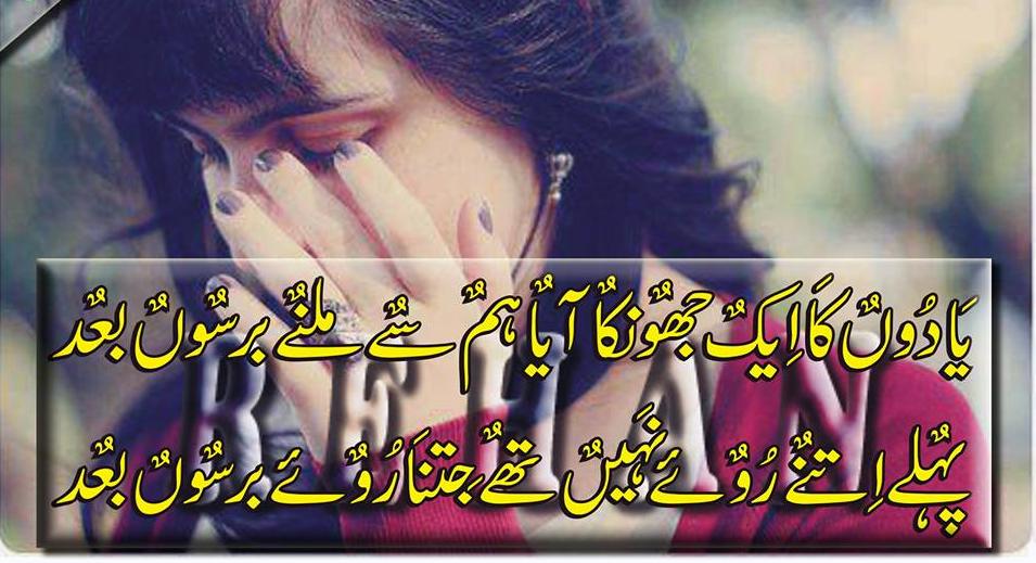 Poetry Romantic & Lovely,Urdu Shayari, Ghazals Baby Videos Photo