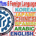 TESDA Offers 5 Foreign Languages To All Filipinos For FREE (No tuition Fee Needed)