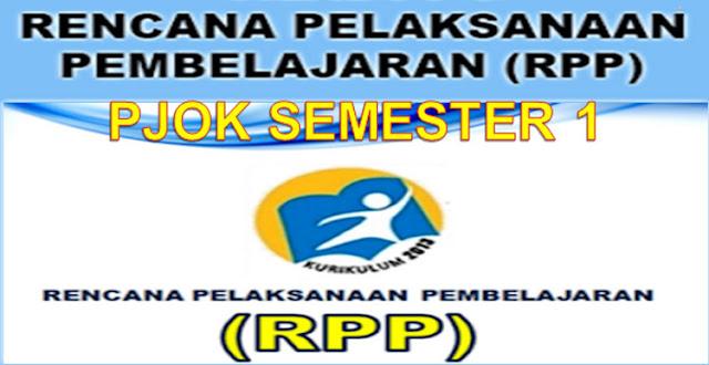 RPP Kelas 7 SMP/MTs KK 2013 Mapel PJOK