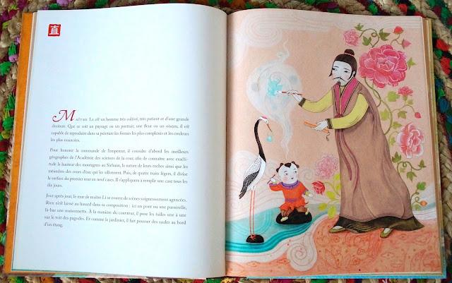 Les Deux Paysages de l'Empereur calligraphie illustration