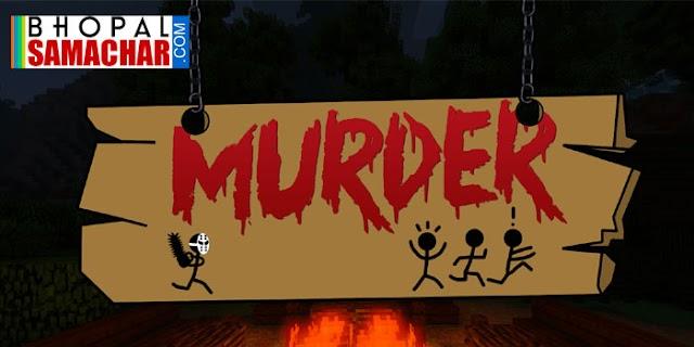 हत्या: पति लाठी से पत्नी को पीटता रहा, पड़ोसी सोते रहे | MP NEWS
