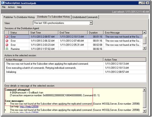 Server Ku: Skip distributor agent error in sql server
