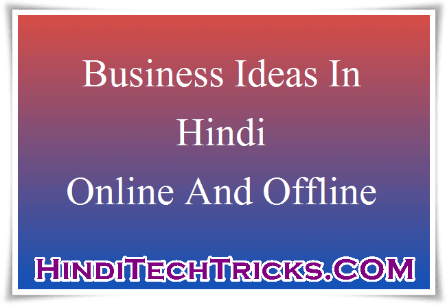 Online-Business-Ideas-In-Hindi