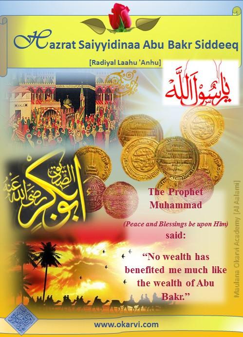 Abu Bakr-Islam-Caliph-Okarvi