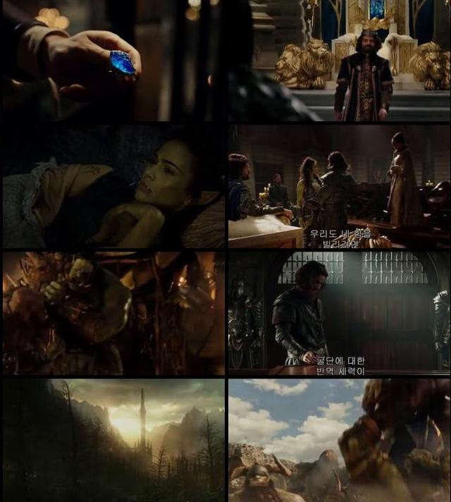 Warcraft 2016 English 480p HC HDRip