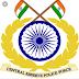 केंद्रीय राखीव पोलीस दल [CRPF] 359 जागा