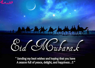 eid mubarak beautiful wish cards, message and blessing quotes 39