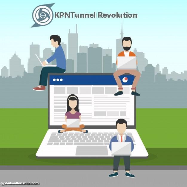 KPNTunnel Revolution.jpg