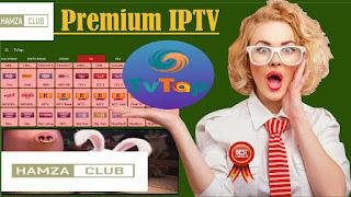 تطبيق TVTAP لمشاهدة جميع القنوات الرياضية و الباقات العالمية مجانا