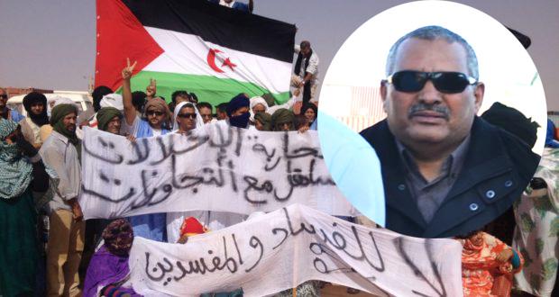 الجوطية ... تجارة اثرياء الحرب الرابحة من معاناة اللاجئين الصحراويين