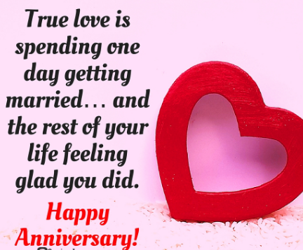 Marriage Anniversary Wishes To Husband For him to simle