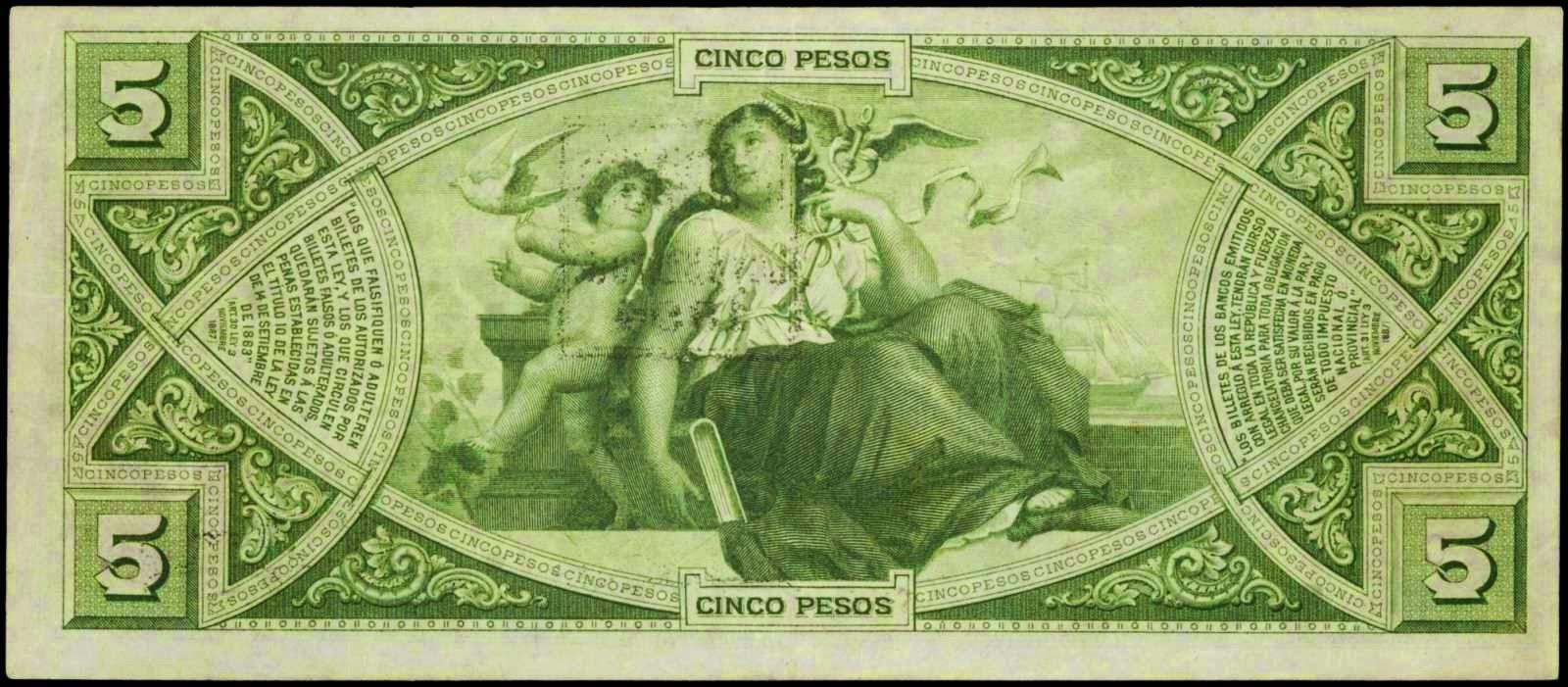 Argentina money 5 Pesos banknote