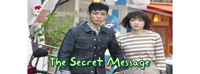 حلقات مسلسل الرسالة السرية Series The Secret Message Episodes مترجم