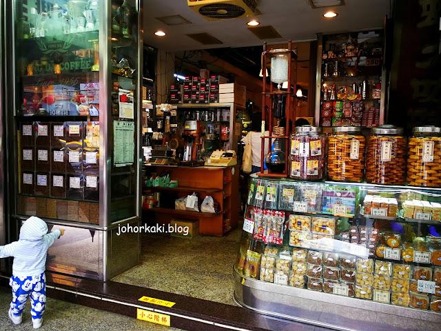 Fong-Da -Coffee-Ximending-Taipei-蜂大咖啡