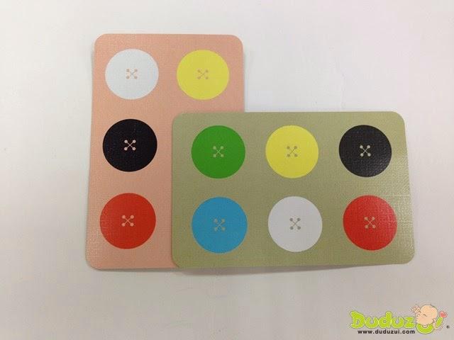 Flix Mix 鈕鈕相扣 - 遊戲規則說明