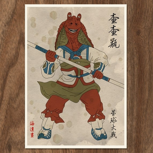 06-Jar-Jar-Binks-Joseph-Chiang-Monster-Gallery-Star-Wars-Mythical-Chinese-Warriors