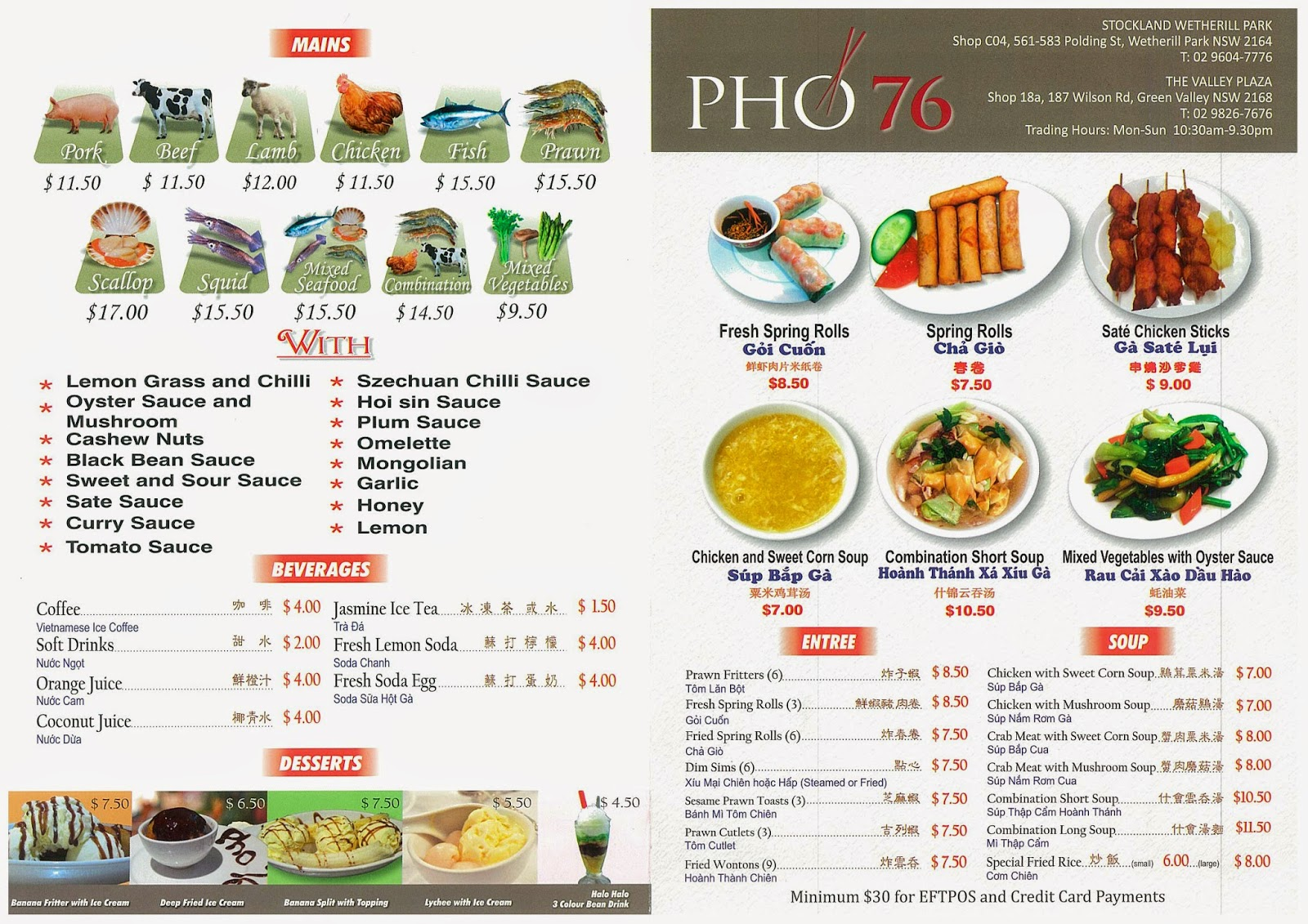 Vietnamese food menu food my local menu pho 76 chinese vietnamese restaurant forumfinder Image collections