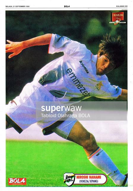 HIROSHI NANAMI VENEZIA 1999