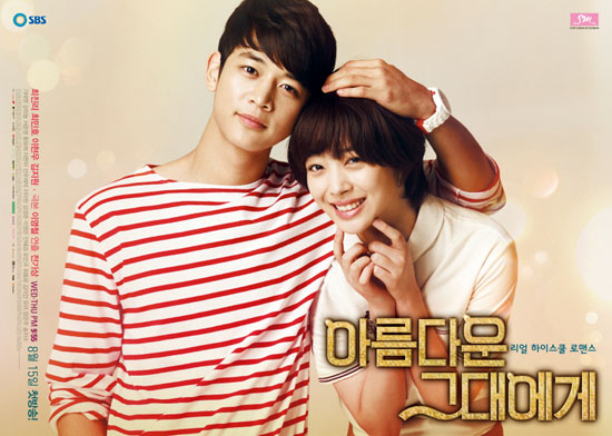 Tidal Kpop: The 10 Best Korean Drama OST Albums of 2012