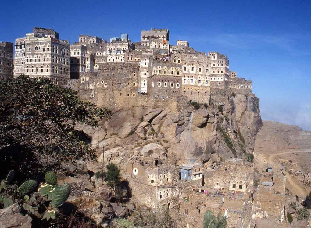 Al Hajjara, Cidade do Iêmen