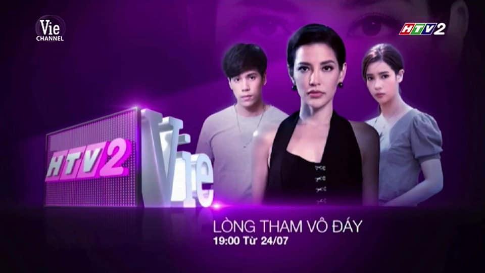 Lòng Tham Vô Đáy - HTV2 (2021)