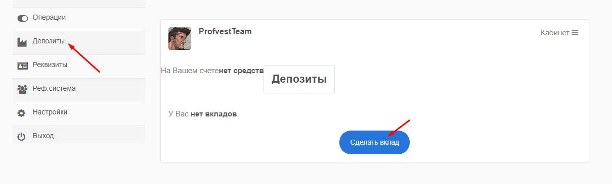 Регистрация в GameWorld 5