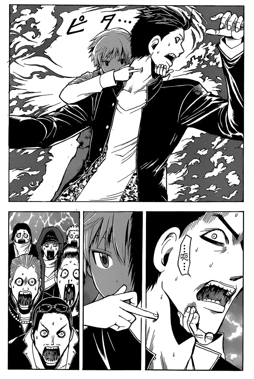 暗殺教室: 180话 - 第20页