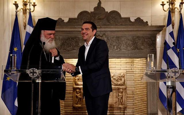 Αντιδράσεις Μητροπολιτών για την συμφωνία Τσίπρα – Ιερώνυμου