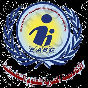 وظائف خالية فى الاكاديمية المصرية للعلوم التطبيقية فى مصر 2018