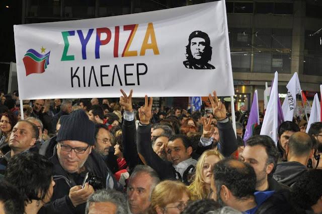 Αποτέλεσμα εικόνας για stoxos.gr: ΣΥΡΙΖΑ ΚΟΥΜΟΥΝΙΑ