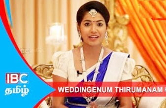 Wedding Enum Thirumanam 05-11-2017 IBC Tamil Tv