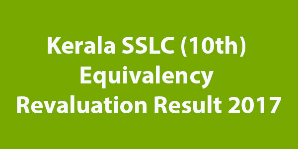 10th SSLC Equivalency Revaluation Result 2017