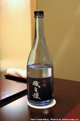 Isojiman Ginjo Genshu Sake at Ginza Kojyu in Tokyo, Japan