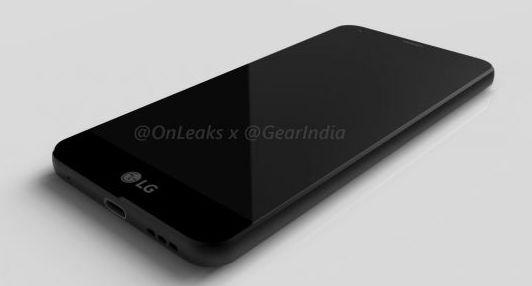 Harga LG G6 2017 Terbaru